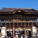 成田山新勝寺で初詣、混雑を避けたいのであれば4日に行くのもいい