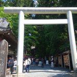 茨城県日立市にある御岩神社に行ってきました