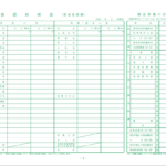 クラウド会計で明細を自動取得する場合には、貸借対照表にも注目しよう